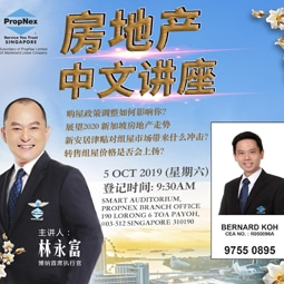 how-to-be-a-property-agent-propnex-coo-consumer-seminar-singapore